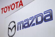 丰田与马自达合资工厂寻求政府巨额补助