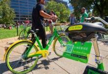 硅谷共享单车LimeBike计划追赶ofo和摩拜