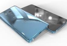 HTC U11 Plus外形曝光:6寸全面屏