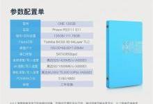 影驰发布全新ONE SSD:首用东芝64层3D闪存