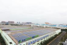中城银信·爱康集团合作发布会将启幕
