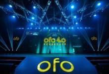 ofo4.0占据移动物联网制高点
