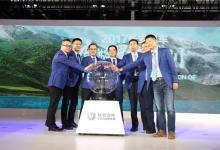 """长安启动""""香格里拉计划"""",着力打造未来新能源汽车生态圈"""