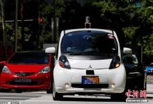 车企在无人驾驶领域展开激烈博弈