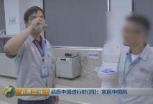 """""""中国制造""""马桶盖功能逆天:能从出水口接水喝"""