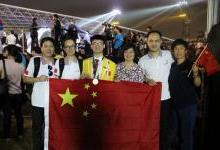 西门子助中国选手冲冠世界技能大赛
