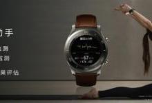 华为Watch 2 Pro保时捷设计登场