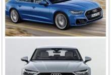 奥迪全新一代A7正式发布
