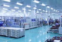贤丰控股:终止对两家锂电池企业的收购计划