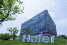 海尔整合通用电气业务 未来五年有望实现利润翻番