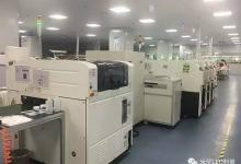 LED封装产业区域格局明显 自主特色浓郁