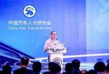 张序安:汽车产业升级下易车的技术创新与人才培养