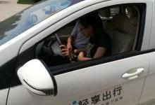 """潍坊共享汽车受追捧 """"租车不买车""""成流行"""