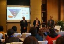 哈尔滨市与华为战略合作 共同推进云计算产业发展