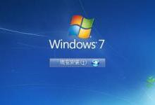 Windows系統好好的,為什么要換成國產操作系統?