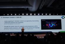 中国标准到国际标准 海尔U+物联网创新的中国自信