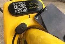 ofo NFC智能锁手机一碰秒开意味啥?