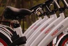 共享单车发生首起并购:永安行收购哈罗单车