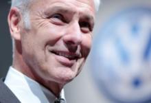 大众CEO否认德国汽车制造商操纵价格