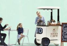 本田发布多功能移动机器人 可携带东西和街边卖唱