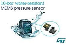 意法半导体领先的防水压力传感器