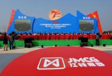 江铃集团新能源车新基地及工程研究院开建 规划总投资120亿元
