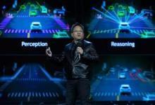 英伟达CEO黄仁勋: 4年内全自动驾驶汽车能正式上路