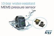 意法半导体防水压力传感器应用于三星智能手环