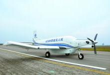 全球首款大型货运无人机AT200成功首飞
