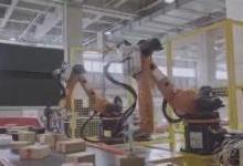 50亿元机器人产业园项目落户河南