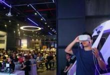 "Magic Leap要做VR 2.0时代的""先行者"""