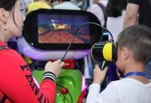 VR五大核心技术入选《产业关键共性技术发展指南(2017年)》