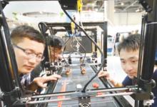 全球3D打印市场以22.3%复合增长率扩大