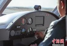 中国续航最久新能源飞机首飞 滞空时长达2小时
