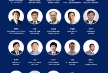 2017中国医疗科技大会报名倒计时10天
