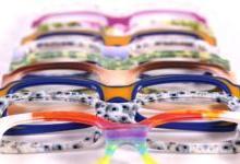 3D打印如何革新眼镜