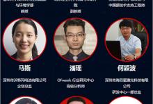 2017中国锂电产业高峰论坛报名倒计时