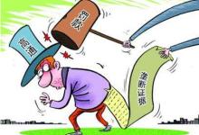 """博通收购高通背后 产业链警惕""""双垄断"""""""