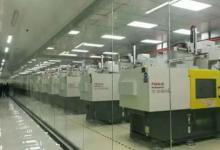 一期总投资50亿元 重庆中光电产业园项目正式投产