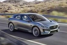 智能汽车从方向盘开始?捷豹展出AI方向盘