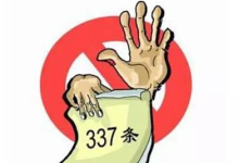 """美ITC对LED启动""""337调查"""" 涉及中国企业"""