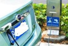深圳将铺设7000个充电桩 有望填补充电桩缺口