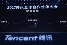 腾讯首度揭晓AI布局全貌