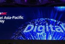 华为宣布建设马来西亚OpenLab助亚太数字化转型