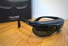 深圳公司工业级AR眼镜正式量产