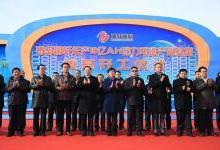 国轩高科:最新开发高能量三元622单体电芯