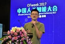 图灵郭家:人工智能让机器人更懂你