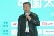 新光伏大势:中国主导市场与技术发展