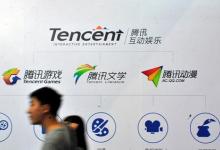 比肩苹果Facebook!腾讯即将成为中国首家5000亿美元市值公司