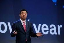 华为轮值CEO胡厚崑:万物互联需要融入生态